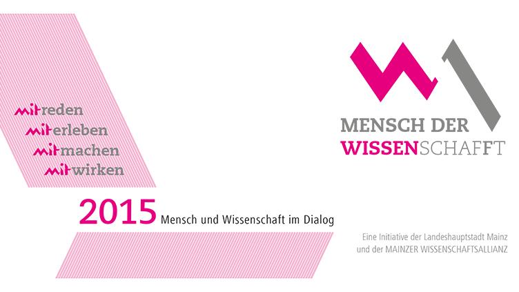 """Logo der Mainzer Wissenschaftsallianz, in deren Rahmen die Veranstaltung """"Medienkompetenz vom Baby bis zum Silver Surfer"""" stattfindet"""