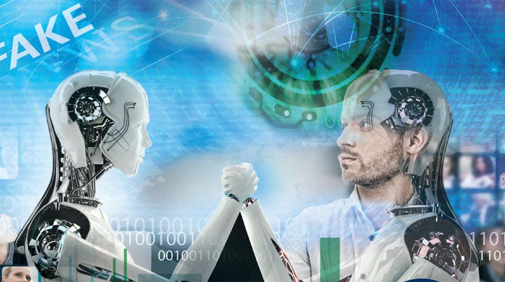 Roboter und Mensch machen Armdrücken; Einladung zur Tagung Leben digital: Eine Frage der Ethik